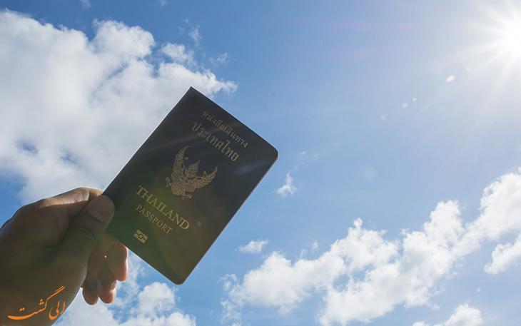 شرایط دریافت ویزای تایلند