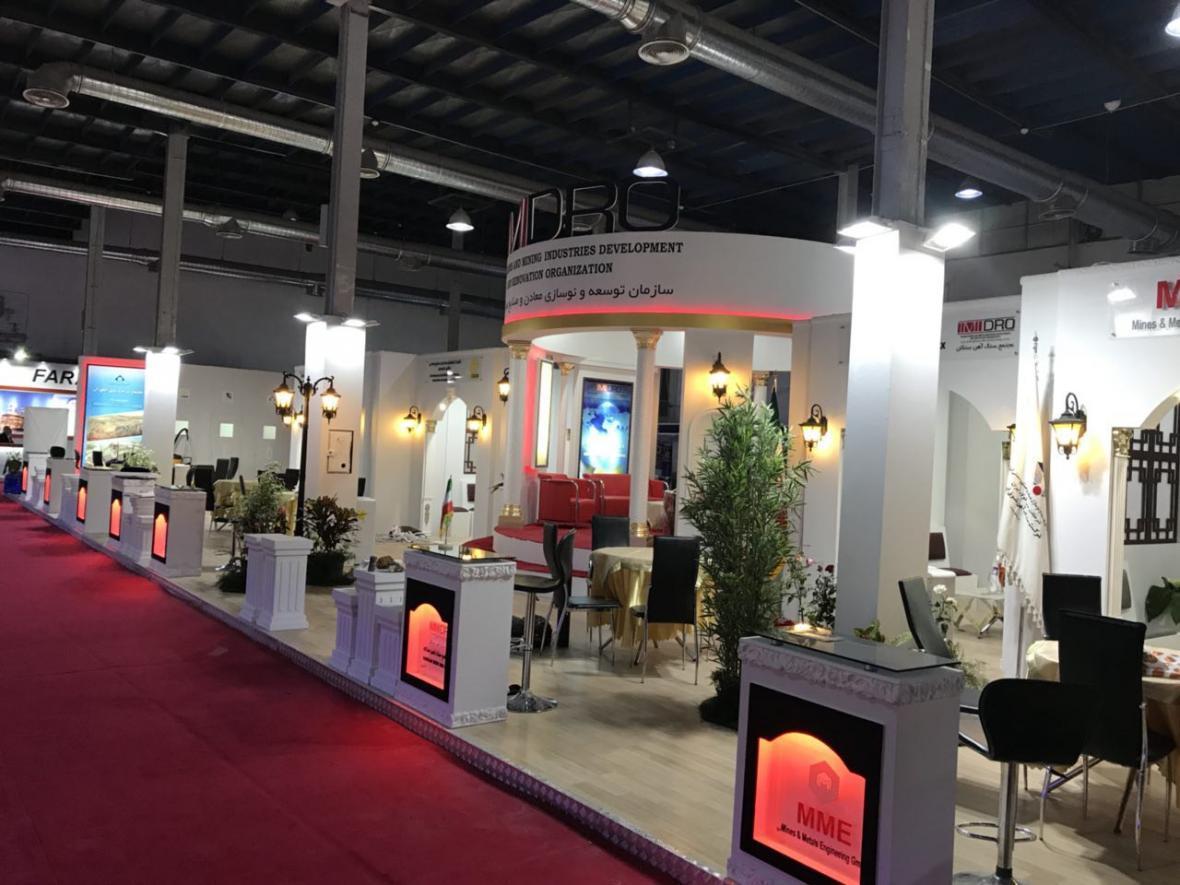 رئیس خانه معدن ایران اطلاع داد: حضور 35 کشور خارجی در نمایشگاه ایران کانمین