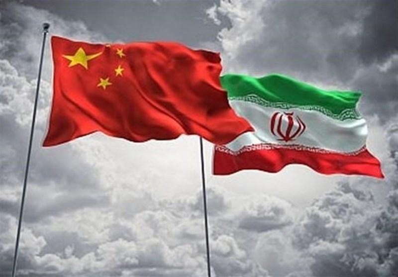 چین: مخالف تحریم های یکجانبه علیه ایران هستیم، پکن و تهران شرکای مهم تجاری هستند