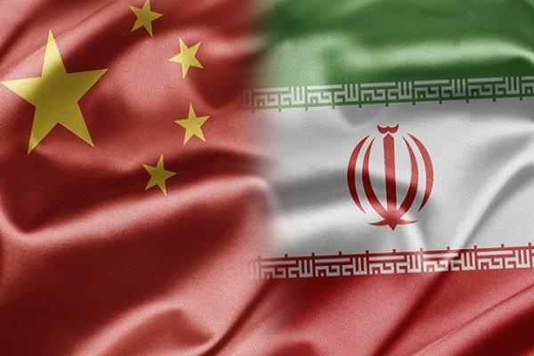 چین با تحریم های یکجانبه آمریکا علیه ایران مخالف است
