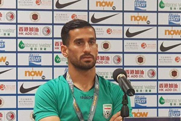 حاج صفی:با تفکرات سرمربی تیم ملی مقابل هنگ کنگ هجومی بازی می کنیم