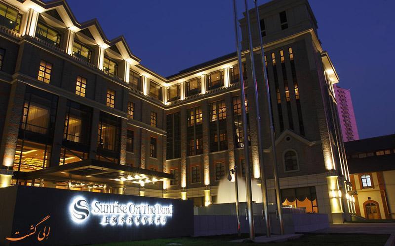 معرفی هتل سانرایز شانگهای ، 5 ستاره