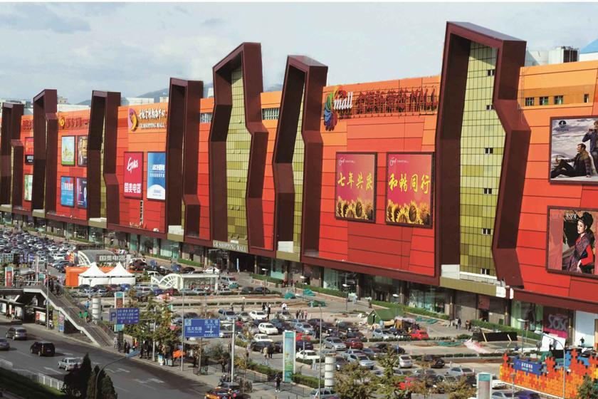 اوت لت های پکن، بهترین مکان برای خرید ارزان