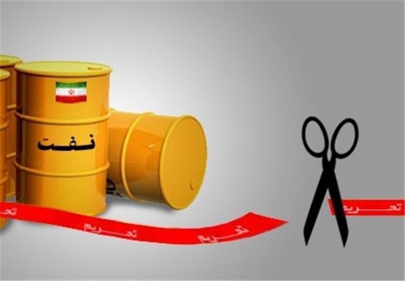 نفت ایران وارد ایتالیا شد