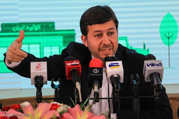 اصفهان از بزرگترین کنفرانس علمی دنیا در سال 2018 میزانی می نماید
