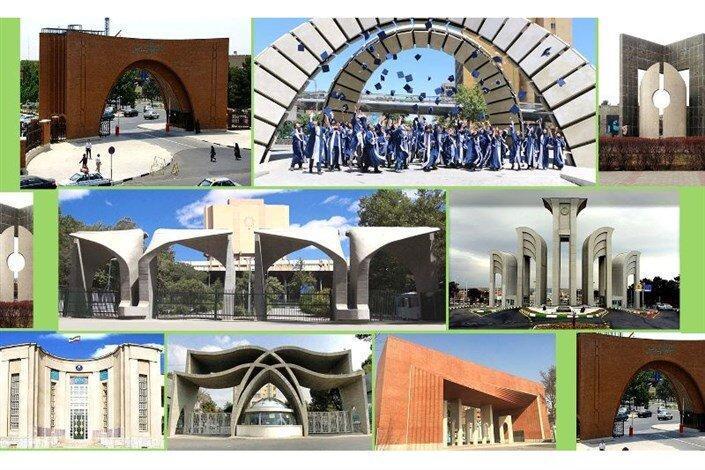 حضور 35 دانشگاه ایرانی در نظام رتبه بندی دنیا اسلام