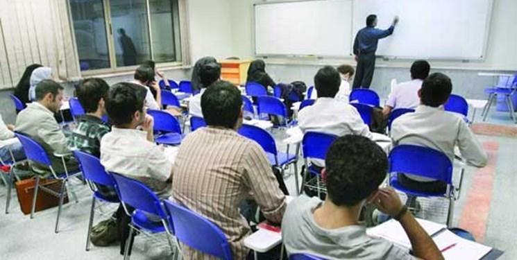 مجوز تکمیل ظرفیت پذیرش دانشجوی دانشگاه علمی کاربردی صادر شد