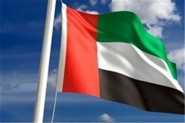 تجمعات اعتراض آمیز مقابل سفارت امارات در کشورهای اروپایی