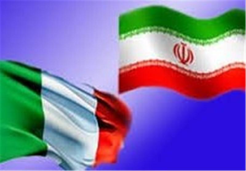 سمینار بازار های سنگ ایران در ورونا ایتالیا برگزار می گردد