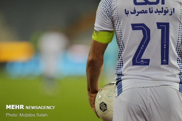 نزدیک بود استقلال به لیگ دسته دوم سقوط کند!