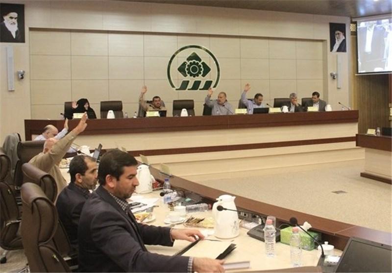 مراکز دی آی سی از بافت تاریخی و گردشگری شیراز جمع آوری می گردد