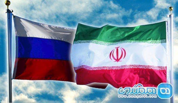 ویزای ایران و روسیه لغو خواهد شد