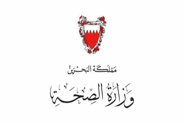 افزایش آمار مبتلایان به کرونا در بحرین
