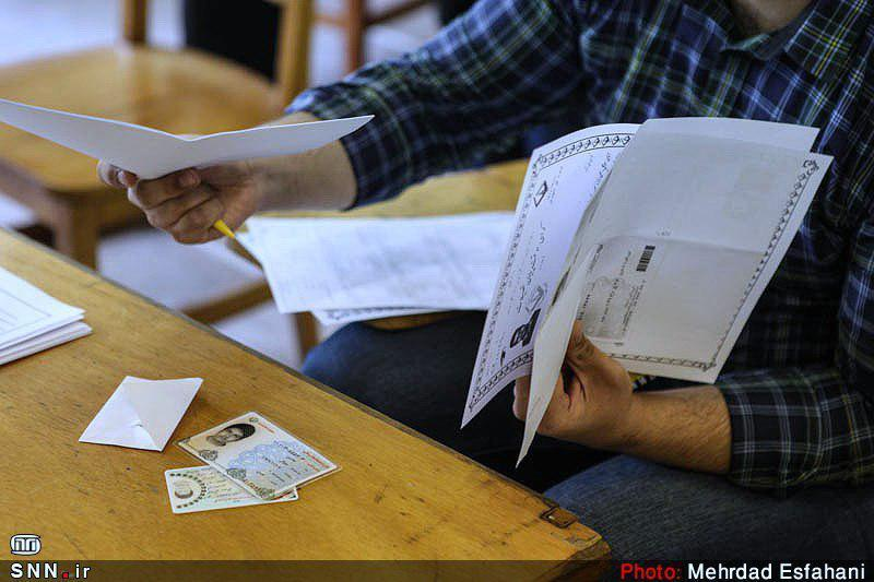 مهلت ثبت نام آزمون کارشناسی رسمی دادگستری امروز، 2 خرداد به انتها می رسد