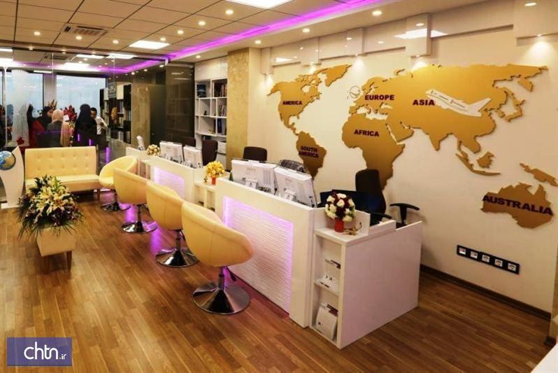 صدور 14 مجوز جدید دفتر خدمات مسافرتی در تهران