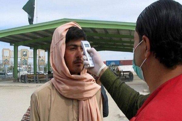 شمار مبتلایان به کرونا در افغانستان به 25 هزار و 527 نفر رسید