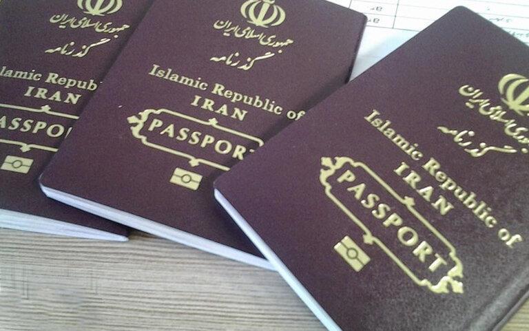 تمدید یکساله و رایگان گذرنامه های شهروندان ایرانی خارج از کشور
