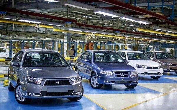 روش قیمتگذاری خودروهای جدید اعلام شد