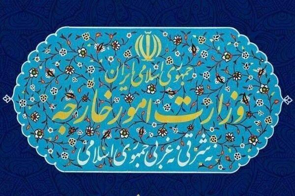 17 نفر از هموطنانمان شب گذشته از هند به ایران بازگشتند
