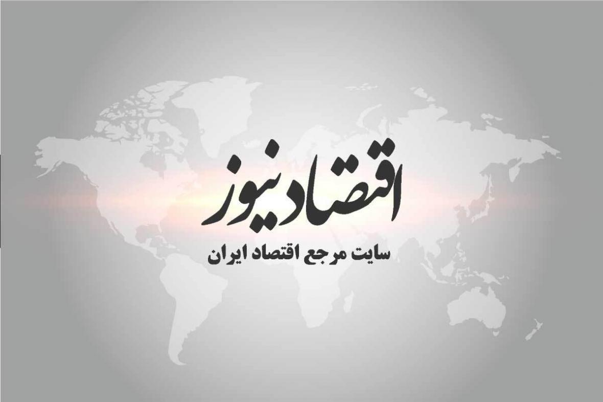 توافق آشتی کشورهای عربی با قطر