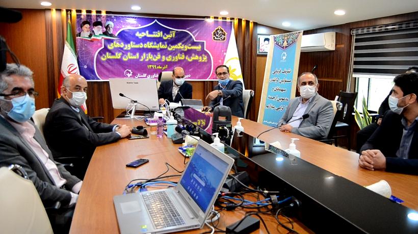 مراسم افتتاح نمایشگاه دستاورد های پژوهش، فناوری و فن بازار استان گلستان برگزار گردید