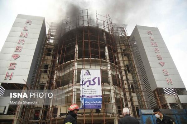 آتش سوزی در ساختمان نیمه کاره الماس شهر در ساری