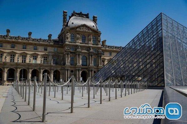 کوشش موزه های فرانسه برای بازگشایی