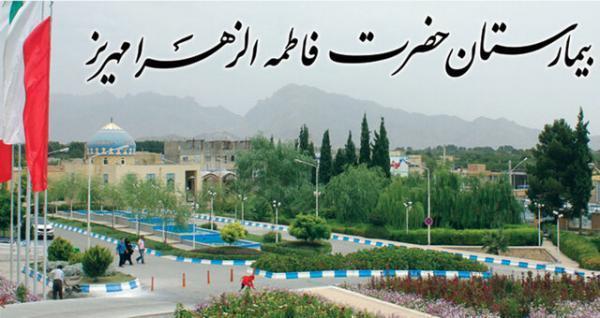 تاکید نایب رییس مجلس بر تکمیل طرح توسعه بیمارستان مهریز
