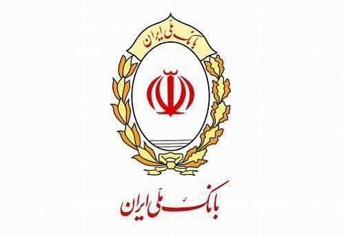 شروع صدور غیرحضوری کارت اعتباری سهام عدالت توسط بانک ملی ایران از دیروز