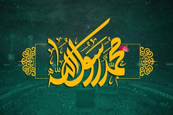روز عید مبعث چه اعمال مهمی دارد؟ خبرنگاران