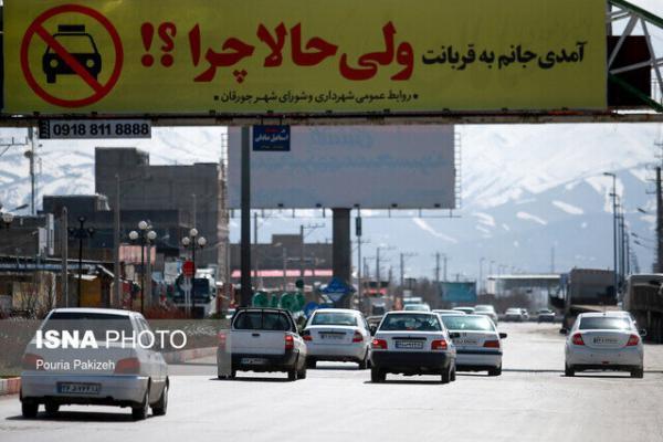 اسدآباد به هیچ وجه مسافر نمی پذیرد