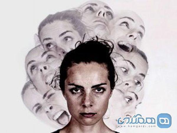 منشور مراقبت از بیماران شدید روانی