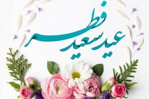 31 هزار دقیقه برنامه رادیویی و تلویزیونی مراکز برای عید فطر