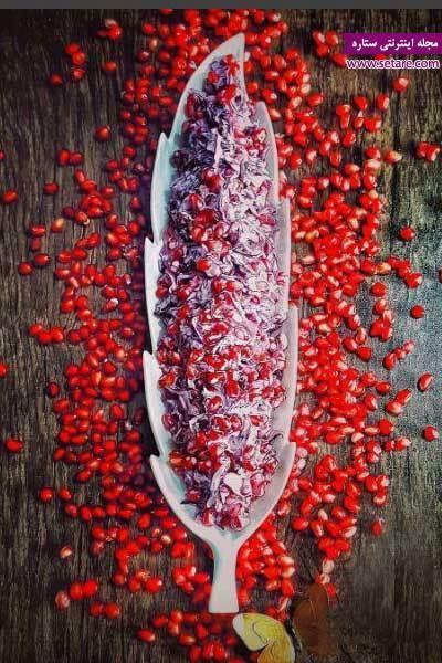 طرز تهیه سالاد انار و کلم قرمز (مخصوص شب یلدا)
