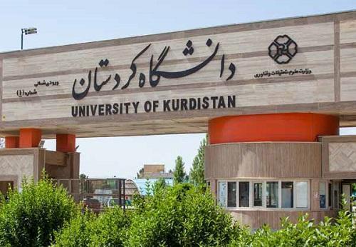 سهم 31 درصدی دانشگاه کردستان در جذب دانشجویان استان