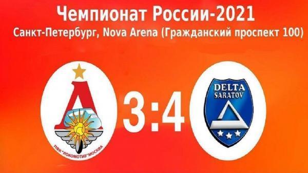 باخت تیم لوکوموتیو در سوپر لیگ فوتبال ساحلی روسیه